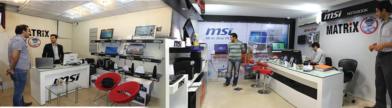 فروشگاه های ماتریس 08
