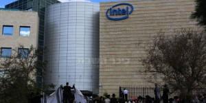 Intel 01